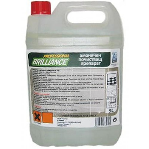 Амонячен почистващ препарат Brilliance ammonia