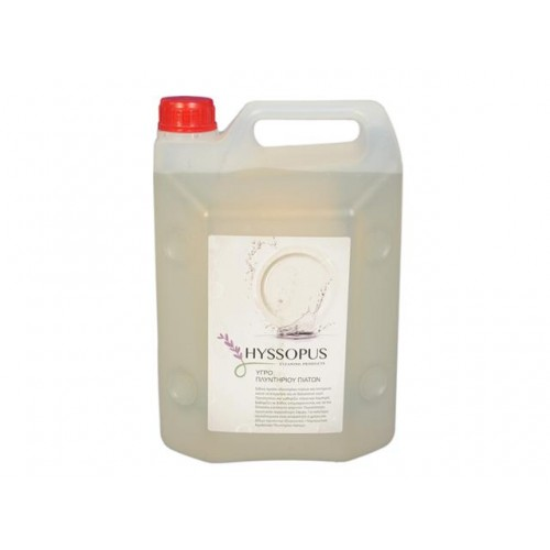 Течен измиващ препарат за съдомиялни Hyssopus 4л