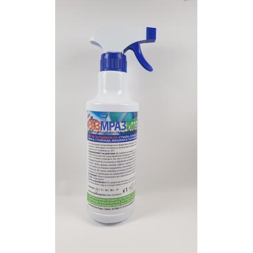 Спрей за размразяване и предпазване от замръзване на стъкла, врати и др. - Размразител 500 мл.